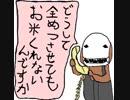 【Dead by Daylight】兎に角DbD part10【ゆっくり実況】