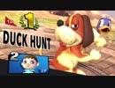 第82位:K(鴨)B(暴犬)S(SHOOT)トリオ.hunt4