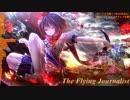 【東方ニコ楽祭・花見】The Flying Journalist【レトロスペクティブ京都】