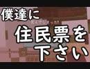 マイナスから始めるマインクラフト開拓記リターンズ3【Minecraft】