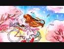 オリジナルPV 【蜜柑鈴 ミカりん】春に一番近い街 【歌ってみた】