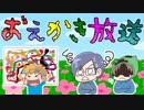 第86位:【生放送】お絵かき放送2019年3月31日【アーカイブ】 thumbnail