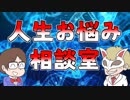 第31位:【生放送】くられ先生の人生お悩み相談室!!2019年4月7日【アーカイブ】 thumbnail