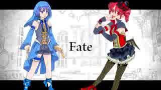 【重音テト】【唄音ウタ】 Fate 【オリジナル曲】