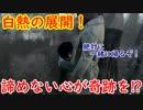【サバイバー】高みを目指すDead by Daylight part50【実況】