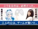【はるきゃん】石田晴香ちゃんとお部屋でゲームデート…ウフフ(*ฅ́˘ฅ̀*)