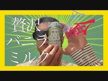 【悲報】syamuさん、新作投稿直後の5分でチャンネル登録者が100人減る