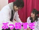 【ダイジェスト】お祓え!西神社#50 出演:西明日香 吉田有里