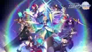 【動画付】Fate/Grand Order カルデア・ラジオ局 Plus2019年4月12日#002