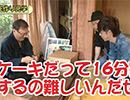嵐・梅屋のスロッターズ☆ジャーニー #447 【無料サンプル】