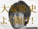 田口エンターテイメントへ&ONE PIECEの映画で指原莉乃を声優に起用した監督の大塚隆史に物申す!【ゆっくり雑談】