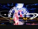 Ray MMD【Espiazione】Tda式改変 弱音ハク Kimono
