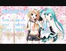 変わらないもの ( 合唱曲、 初音ミク、鏡音リン、ボーカロイドカバー曲)Kawaranaimono VOCALOID Cover