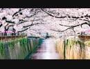 【東方ニコ楽祭・花見】東方萃夢想・砕月 - House mix【東方アレンジ】