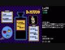 【TAS】FC ドクターマリオ Lv24 1:51.98