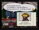 【実況】ペーパーマリオRPG part33