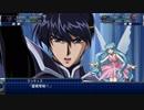 【スパロボT】ストーリー追体験動画 第35話-A 後篇【プレイ動画】