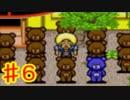 【実況】伝説のGBAボーボボゲームをやりますpart6