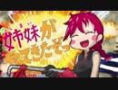 第54位:【手描きトレス】ご姉妹がやってきたぞっ【ケムリクサ】 thumbnail