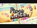 【実況】成人男性の粘土遊び#7【タッチ! カービィスーパーレインボー】
