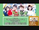 小林さんちのイシュカン・ラジオ 【chu chu yeah! 対決】