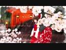 【東方ニコ楽祭・花見】東方妖恋談(INMG EUROBEAT Remix)【東方自作アレンジ】
