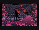 第75位:【ニコカラ】コールボーイ《syudou》(On Vocal) thumbnail