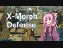 【X-Morph Defense】侵略!ゆか娘 Part2