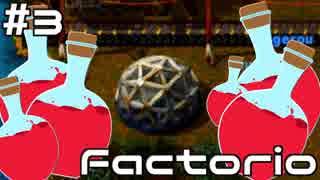 【暇人大革命】魔法の赤い液体!!!part3【Factorio】