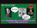 【Hoi4】恋か?王冠か?恋のラブラブ大作戦♡ 前編(イギリス、結月ゆかり、MtG)