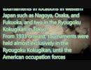 【英語リーディング】日本の国技「相撲」の歴史を英語で読んでTOEICのPart7はバッチリ(俺のTOEIC対策)[俺のシリーズ]