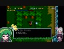 【ソウルブレイダー】ごり押しゲーマー東北ずん子のレトロゲーム攻略部 Part8【VOICEROID実況】
