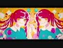 【UTAU Boyz】ギミック【廻音シュウ & 塩音ソル_virus】