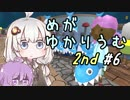 【Megaquarium】めがゆかりうむ2nd - part6【水族館経営シム】