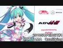 第92位:【2019】SUPERGT rd1OKAYAMA Qualifying【 Hatsune Miku AMG】 thumbnail