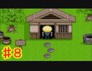 【実況】伝説のGBAボーボボゲームをやりますpart8