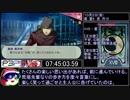 第39位:XVIII -【PSP】P3P RTA 全コミュMAXハム子編 13時間46分48秒 part4/7