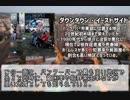 第60位:【ゆっくり解説】私的シリアルキラー大全「されど万病の元」(説明文に修正版リンクあり〼) thumbnail