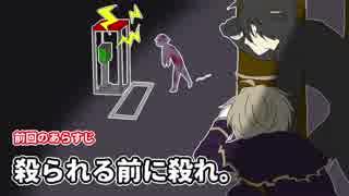 【偽実況】器物破損コンビが異界を制圧するまで[拾伍]【SIREN】