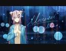 【東京喰種】unravel (acoustic version) - 凛として時雨 / (Covered by ちくわ) 歌ってみた