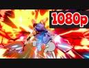リュウ vs ゲーム&ウォッチ[スマブラSP オンライン1on1][1080p]