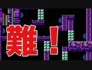 【実況】ロックマン2をぱんださんが全力でやってみた!#13【FC】