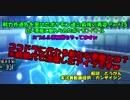 【ポケモンUSM】白い悪魔に魅入られたポケモンバトル【シングルレート】