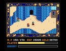 MSX YS2 ラミアの村(Tender Peopel) FM音源