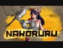 """PS4完全新作『サムライスピリッツ』ナコルル紹介PV  """"NAKORURU"""" SAMURAI SHODOWN   SAMURAI SPIRITS - Character Trailer"""