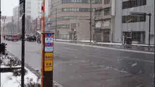 【車載動画】国道4・45号part1+V