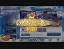 【ゆっくり】プリコネR ルナの塔230F バジリスク撃破