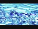 The Pillar of Water / shimtone