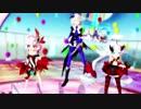 【崩壊3rdMMD】シュレディンガイガーのこねこ【武装人形】