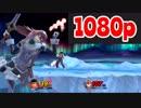 リュウ vs ルキナ[スマブラSP オンライン1on1][1080p]